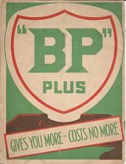 BP advert on rear cover of 1930s Newnes Handy Touring Maps of Great Britain