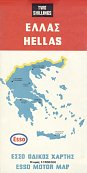 1965 Esso map of Greece