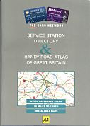1996 Fina/Gulf shared atlas of Britain