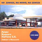 1999 PKN booklet map of Warsaw